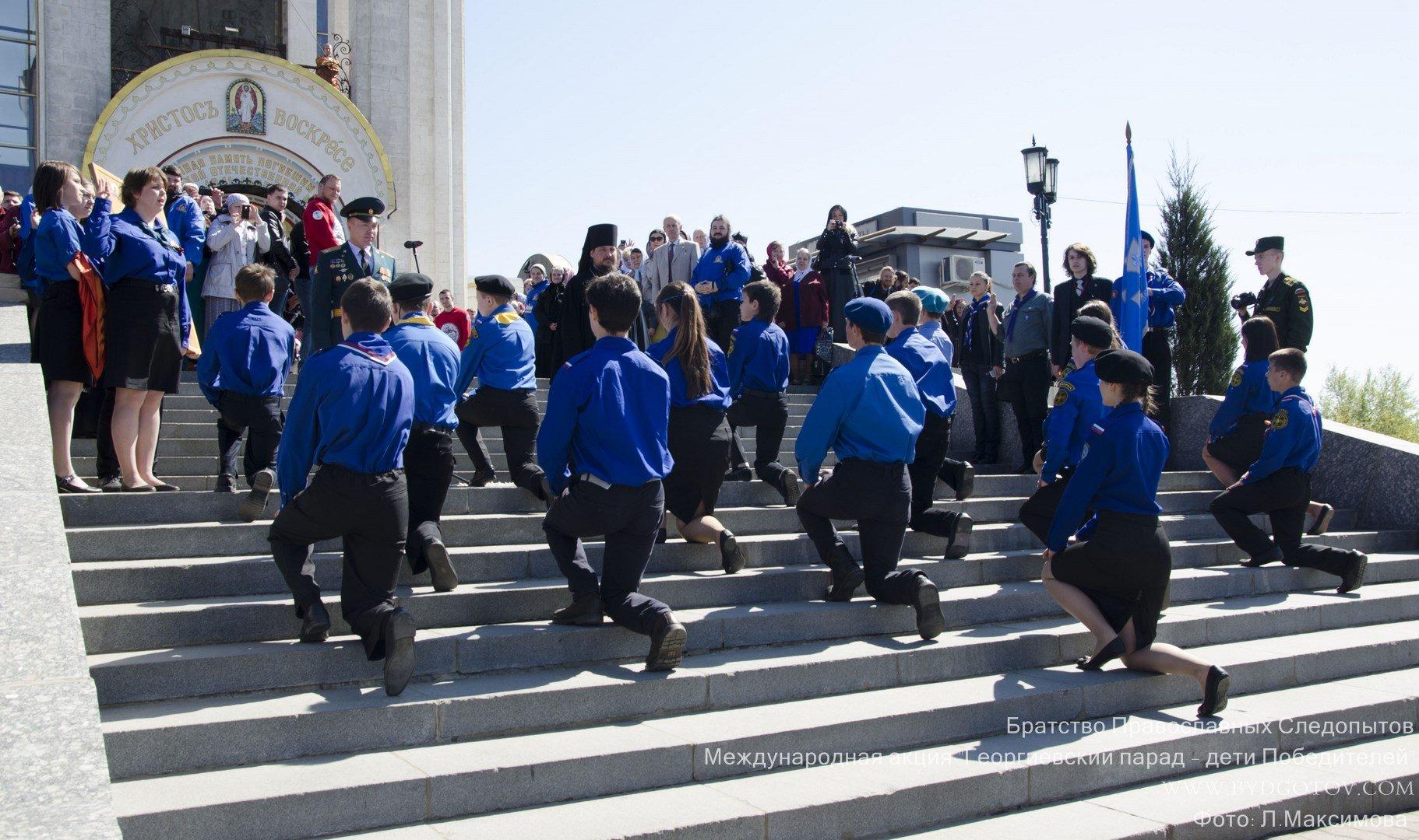 Следопыты говорят: впечатления о Георгивском параде на Поклонной горе в Москве + ВИДЕО