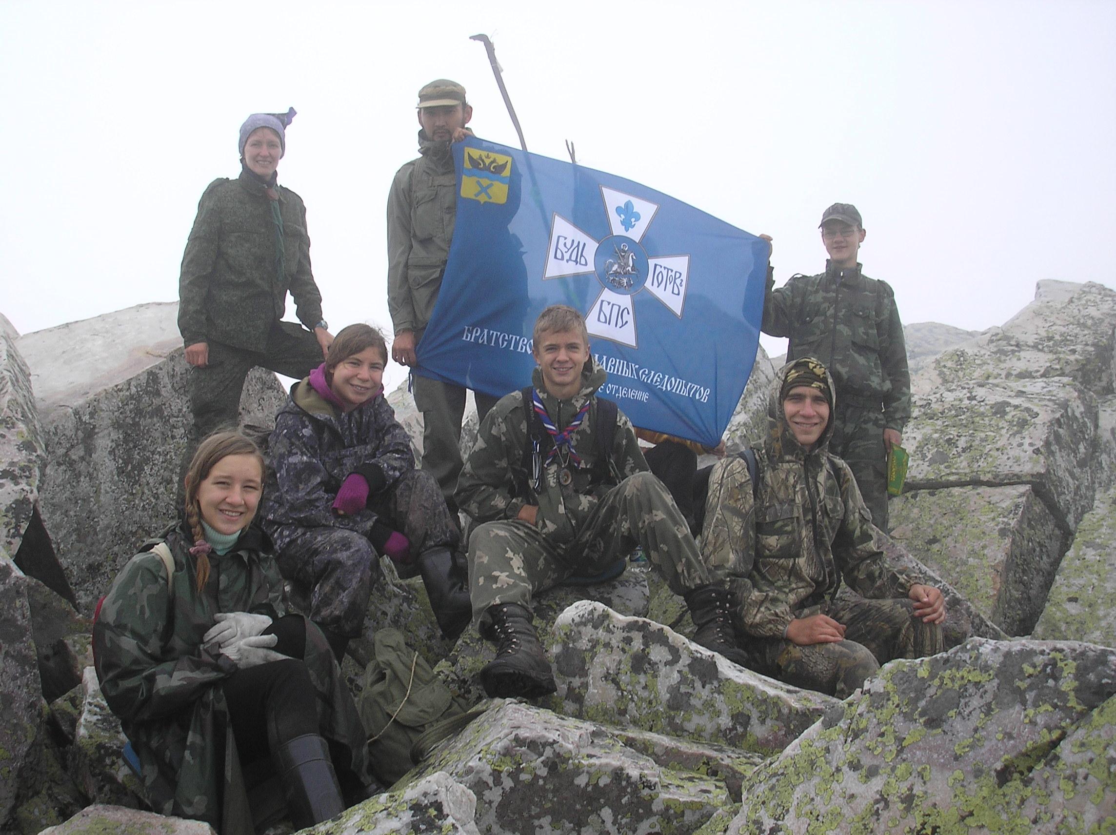 Оренбургские следопыты совершили восхождение на Таганай