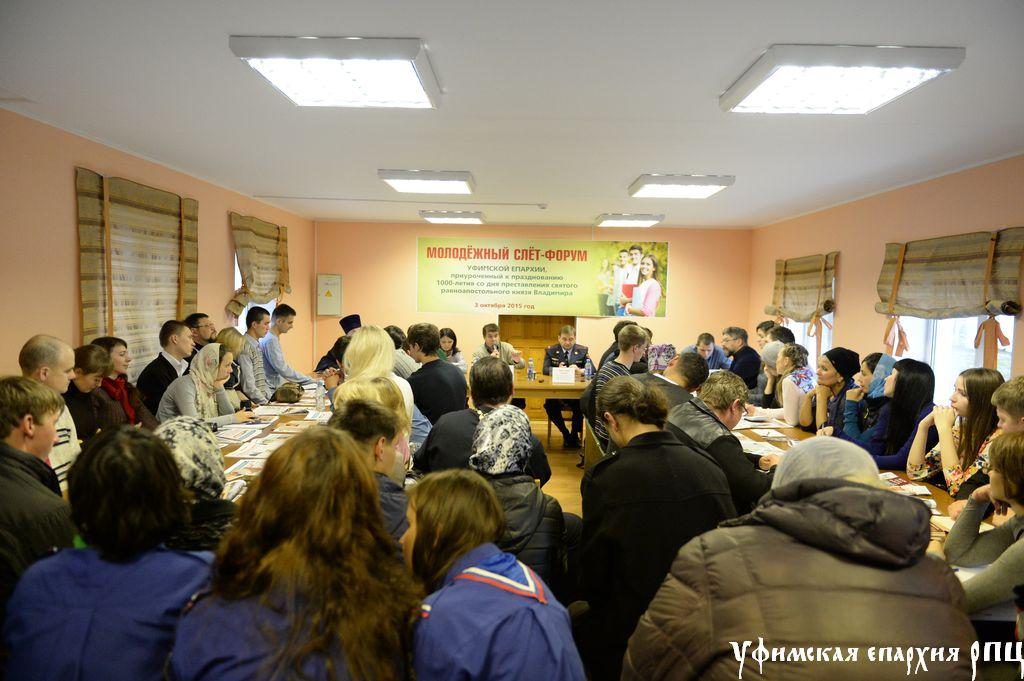 """Члены отряда """"Преображение"""" приняли участие в слёте-форуме православной молодёжи Уфы"""
