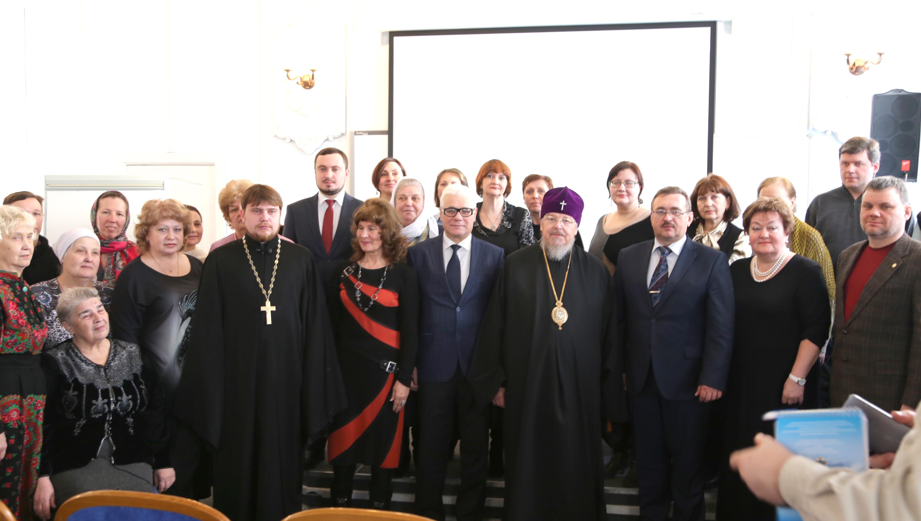 В Красноярске состоялся II духовно-просветительский форум «Вехи Российской истории.