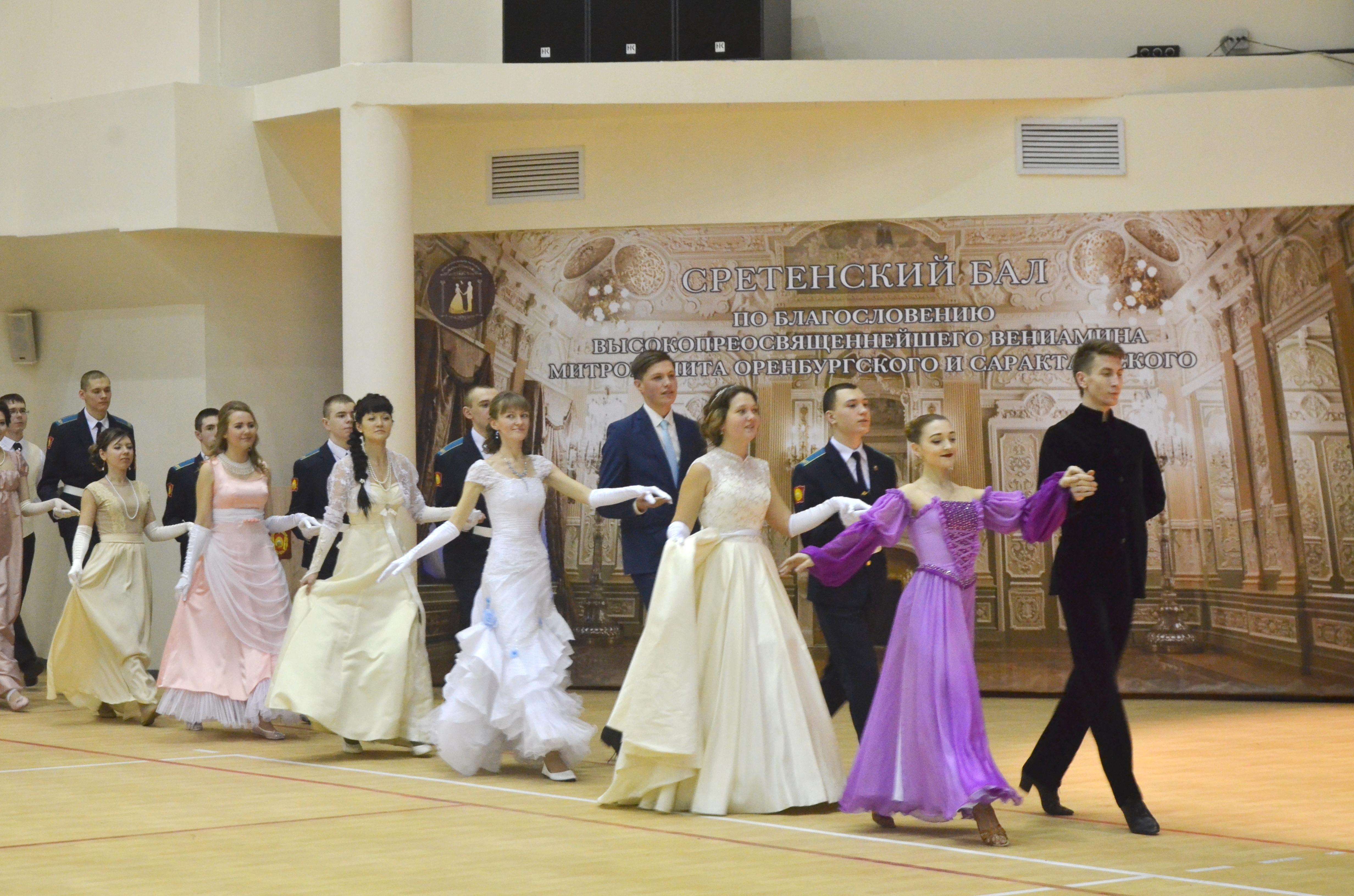 Оренбургские следопыты – участники Сретенского бала