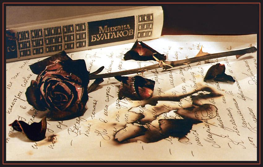 8 марта 2016 года состоится первая лекция из цикла «Неизвестное христианство» на тему ««Мастер и Маргарита»: спор о Пасхе» (роман в романе как доказательство от противного)