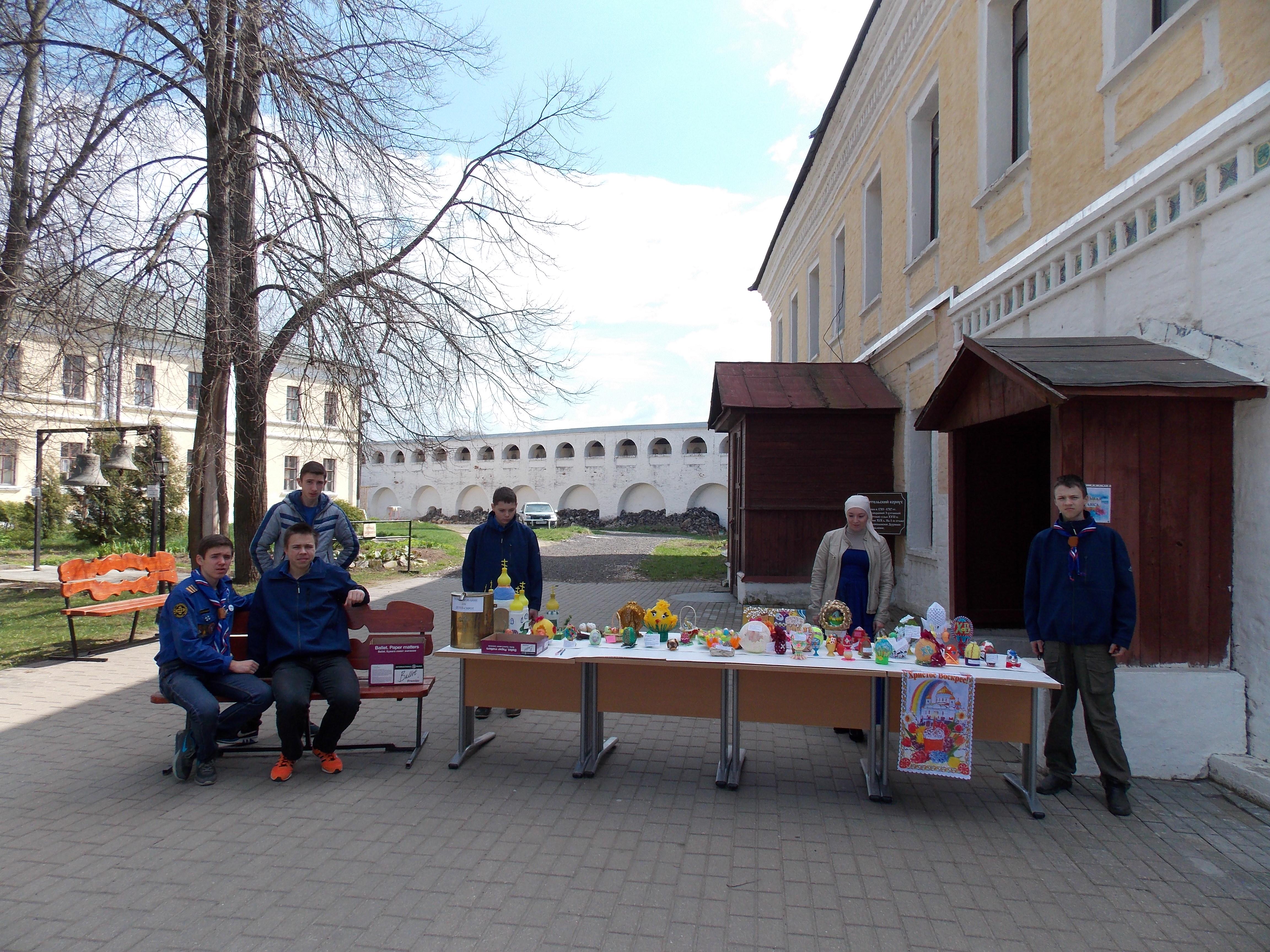 Следопыты Волоколамского отряда БПС приняли участие в конкурсе пасхальной поделки