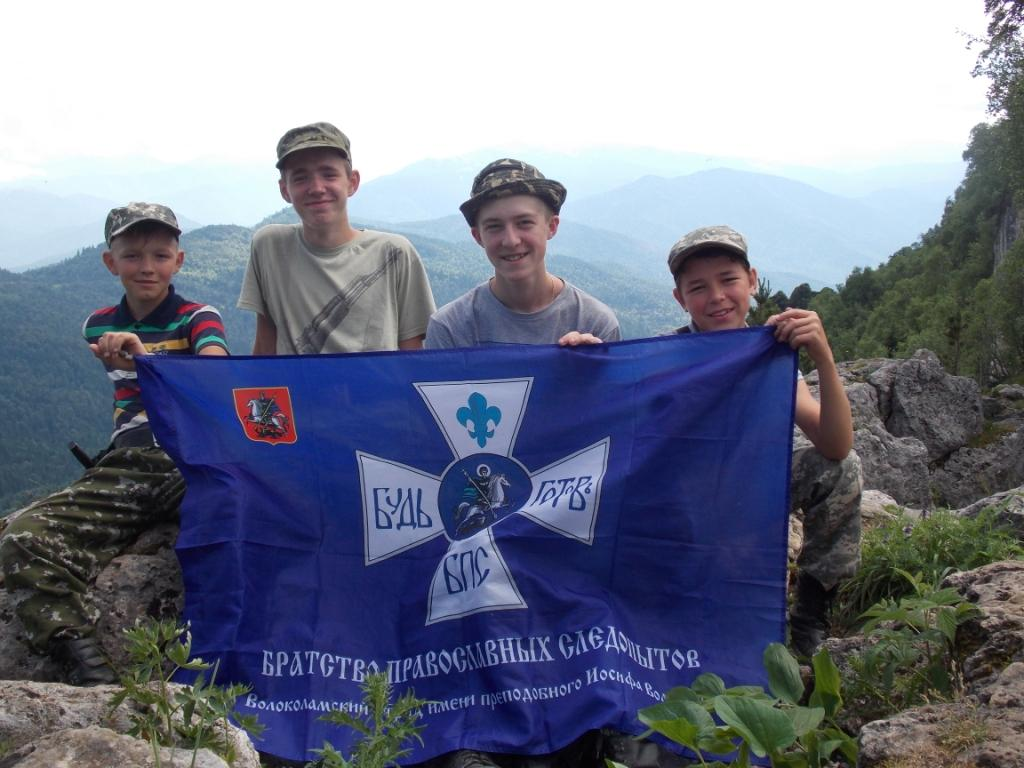 Следопыты Волоколамского отряда БПС совершили поход в Краснодарский край