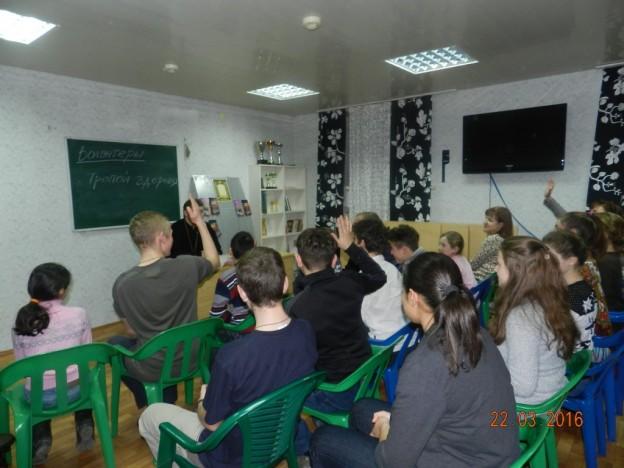В Новороссийске состоялся Выездной лекционно-семинарский курс «Волонтеры здоровья – школа жизни» в Южном федеральном округе