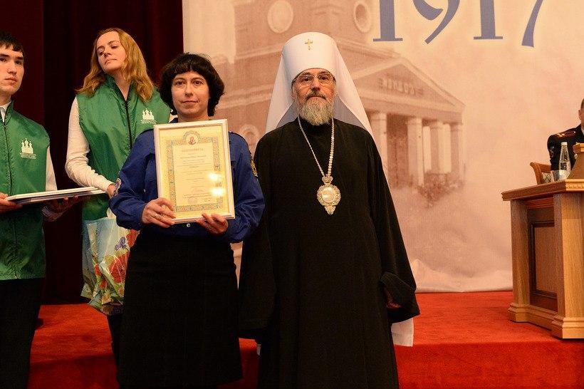 Уфимские следопыты приняли участие в  Епархиальных Табынских Чтениях «1917-2017: уроки истории»