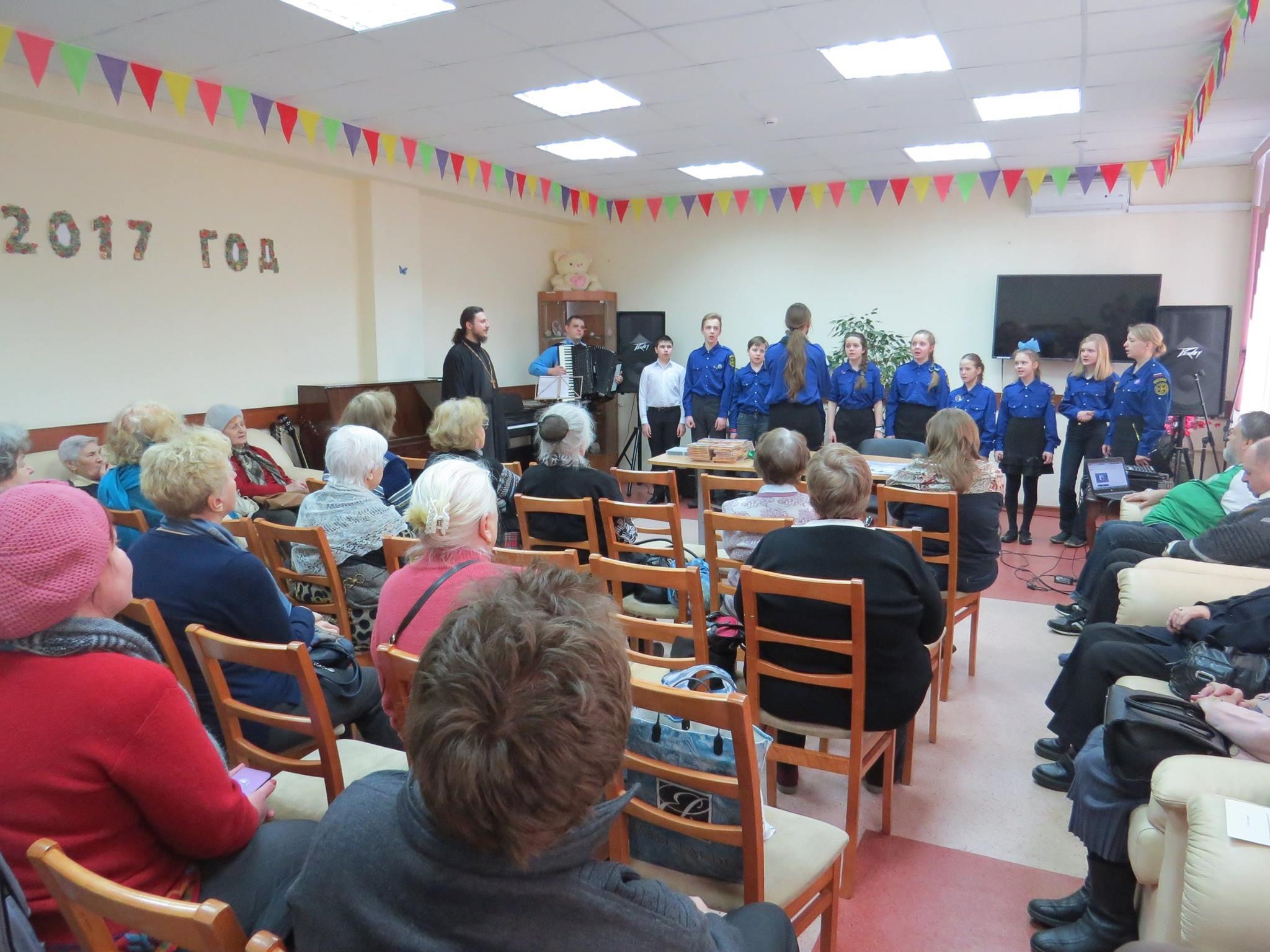 Следопыты Московского отделения БПС подготовили выступление для ветеранов и инвалидов в Праздник Сретения