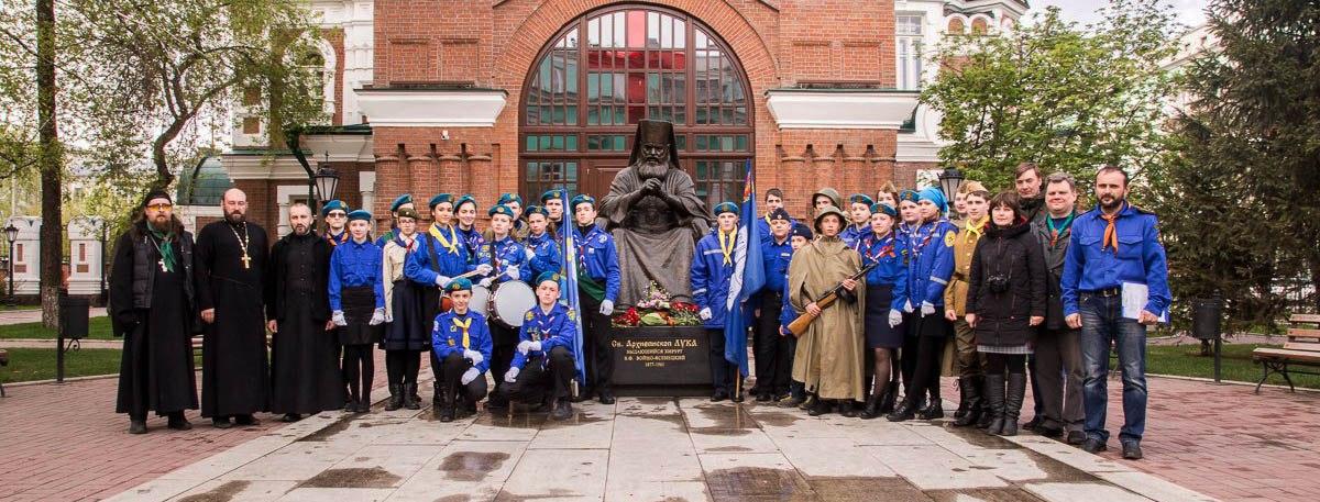 Следопыты Красноярского отделения БПС приняли участие в акции