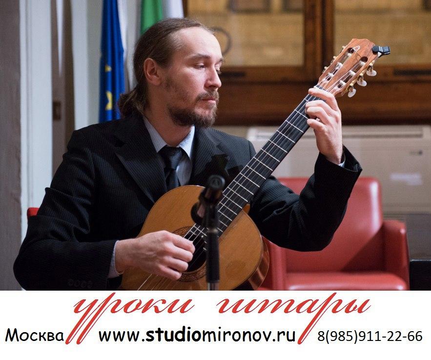 Вечер русской семиструнной гитары