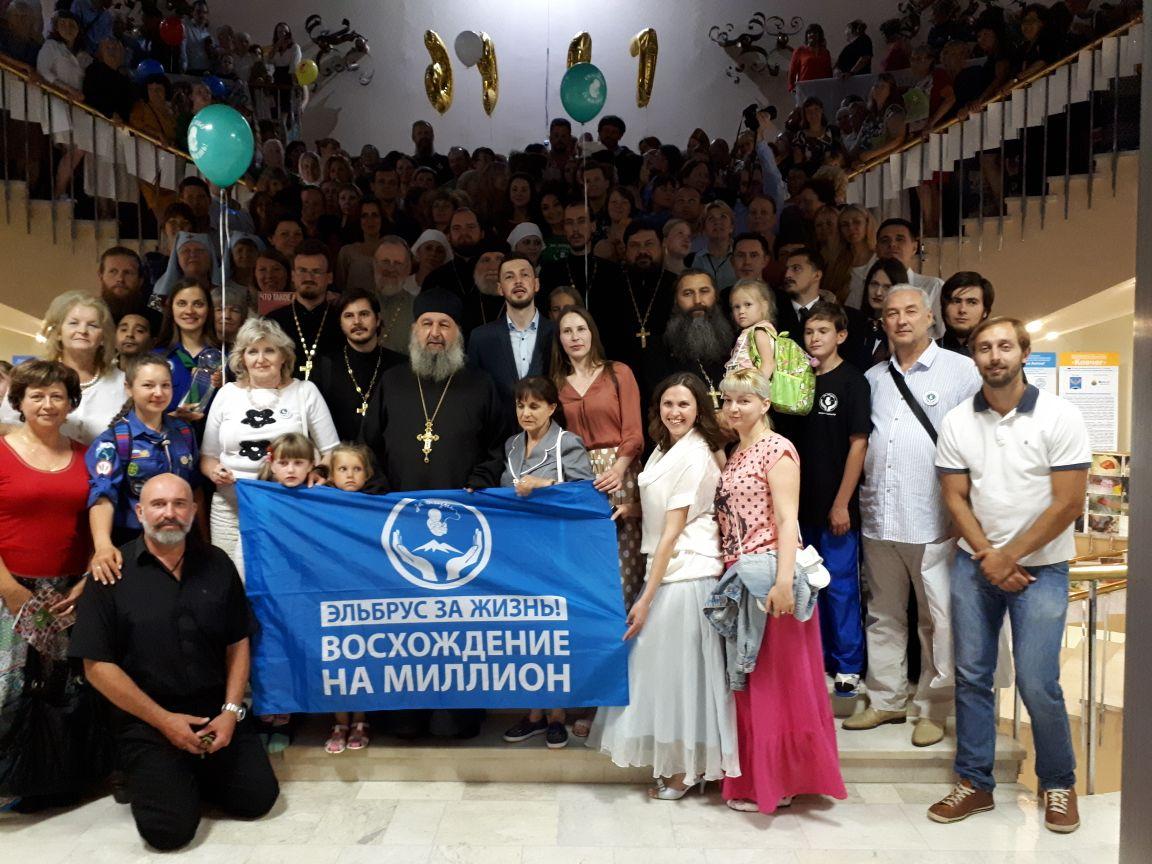 Кузбасские активисты, в том числе инструкторы Братства Православных Следопытов, поставили миллионную подпись на вершине Эльбруса за запрет абортов (+ ВИДЕО)