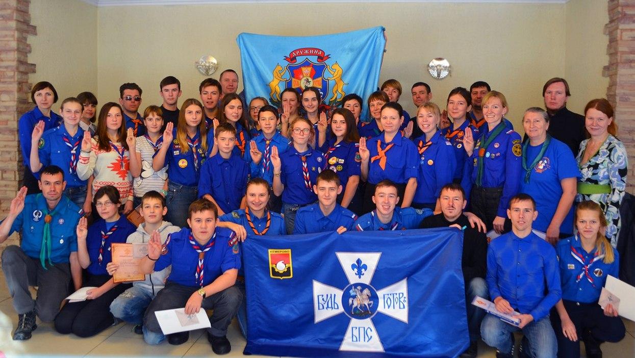 В Кемерово пройдут курсы повышения квалификации для руководителей Братства православных следопытов