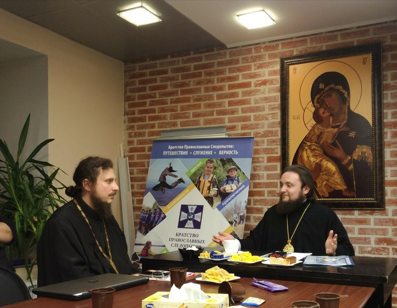 На Крутицком подворье состоялась презентация молодежного детско-юношеского проекта «Служение» Братства Православных Следопытов
