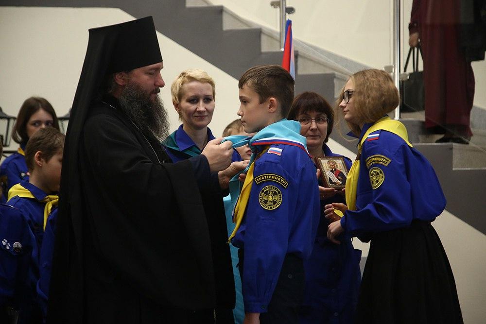В Екатеринбурге следопыты отметили день памяти праведного воина Федора Ушакова -покровителя отряда
