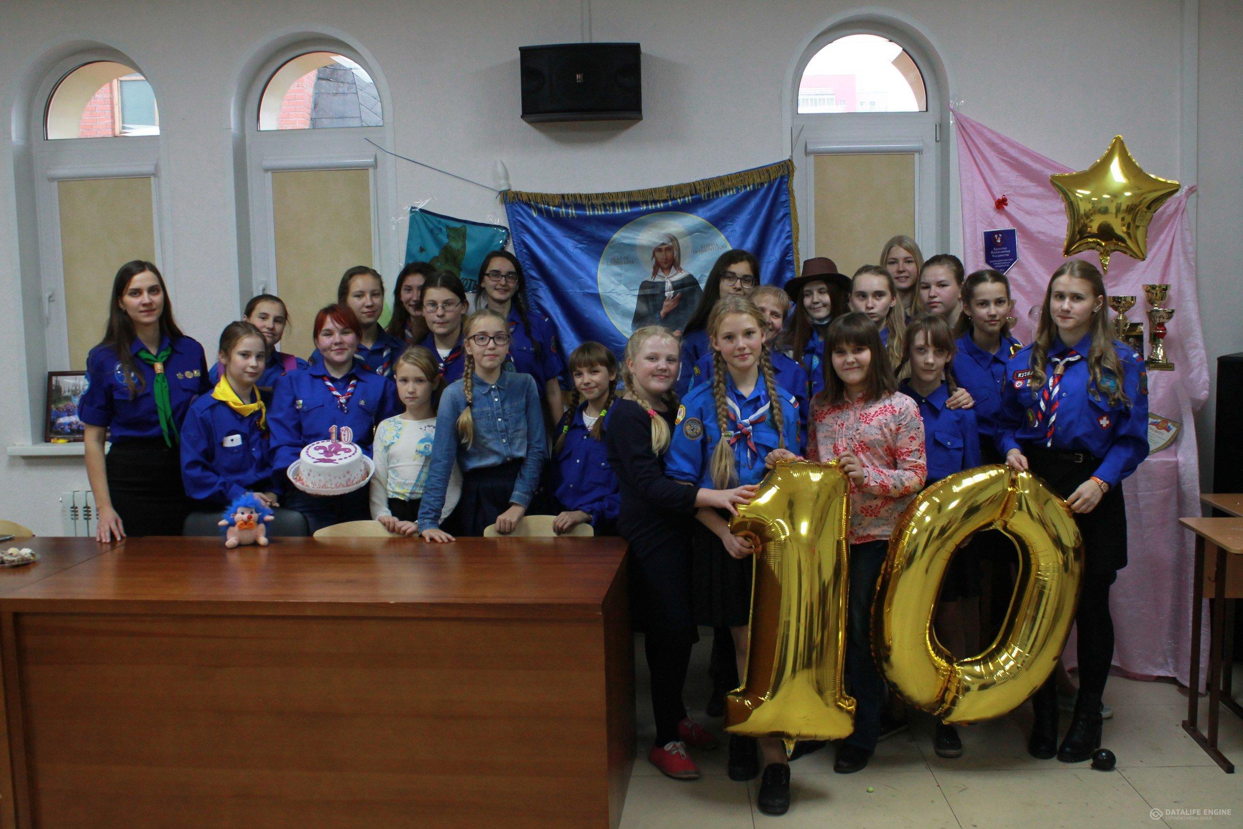 Десятилетний юбилей следопытского отряда в Кемерово (+ ВИДЕО)
