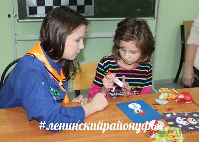 """Следопыты отряда """"Преображение"""" Уфимского отделения БПС приняли участие в акции «Разноцветное детство»"""