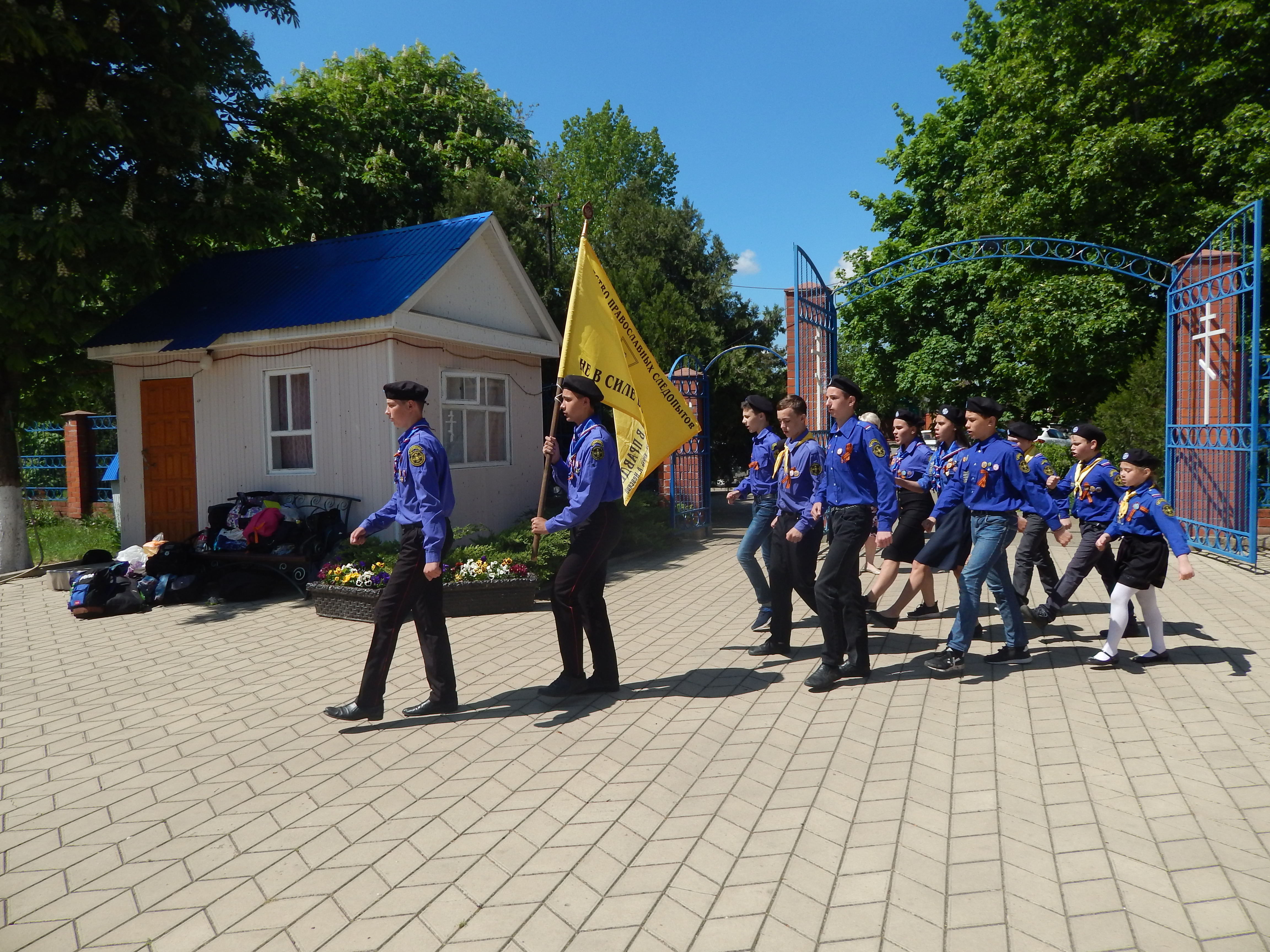 В Кореновске состоялся Георгиевский парад