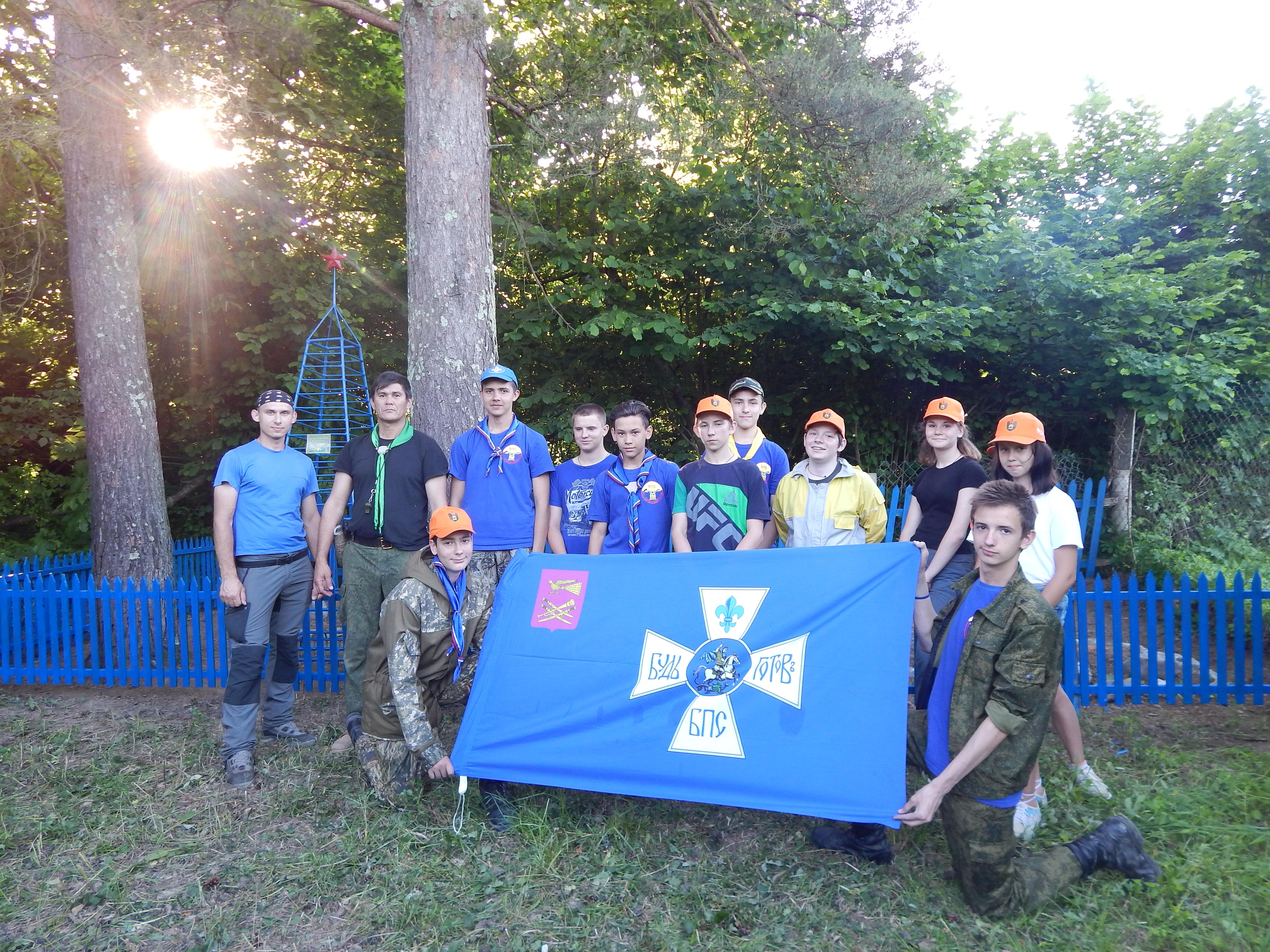 Следопыты Кореновского отделения БПС совершили поход по следам погибших воинов - защитников Кавказа в годы ВОВ