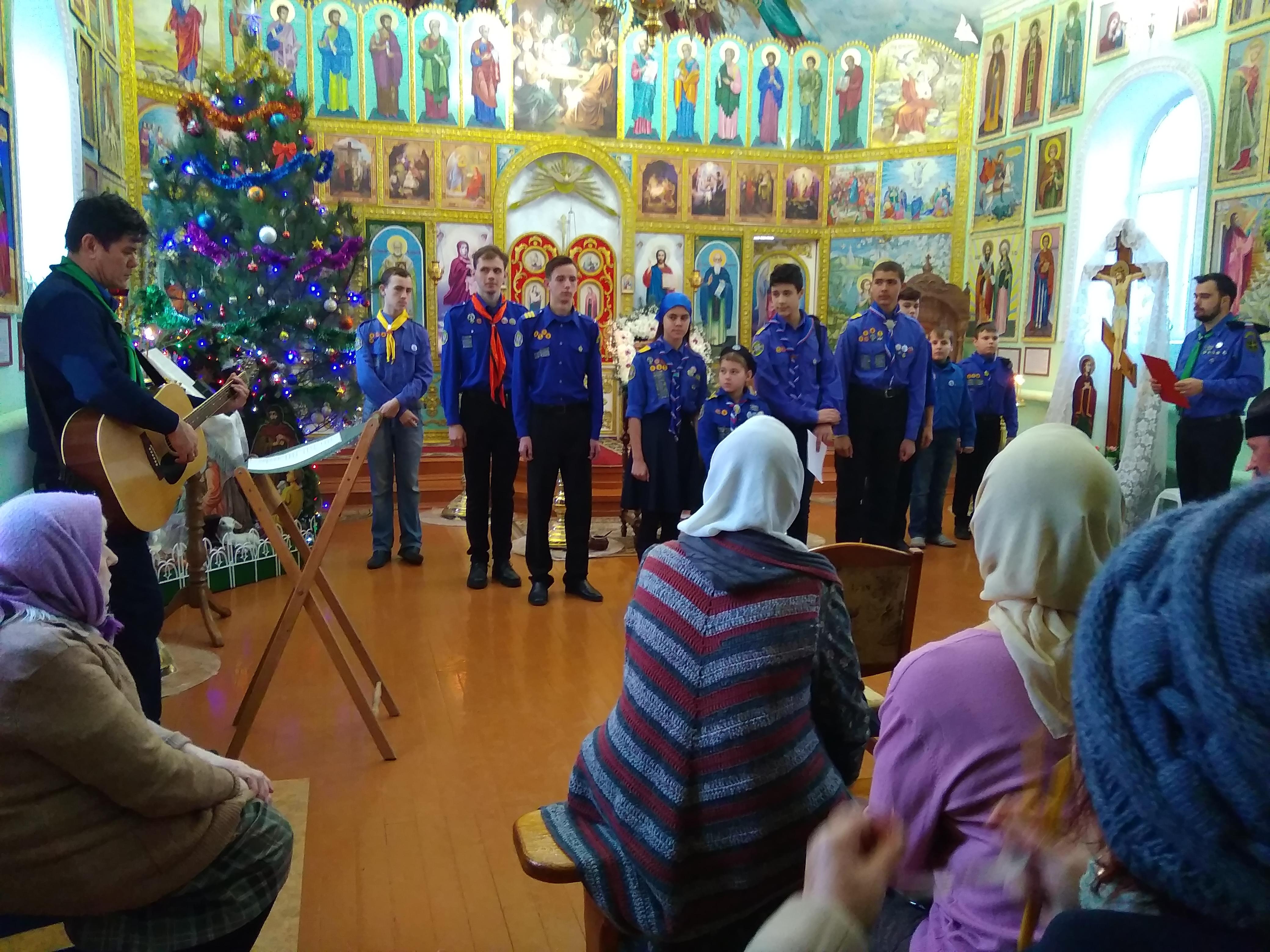 Рождество в Кореновском отделении БПС