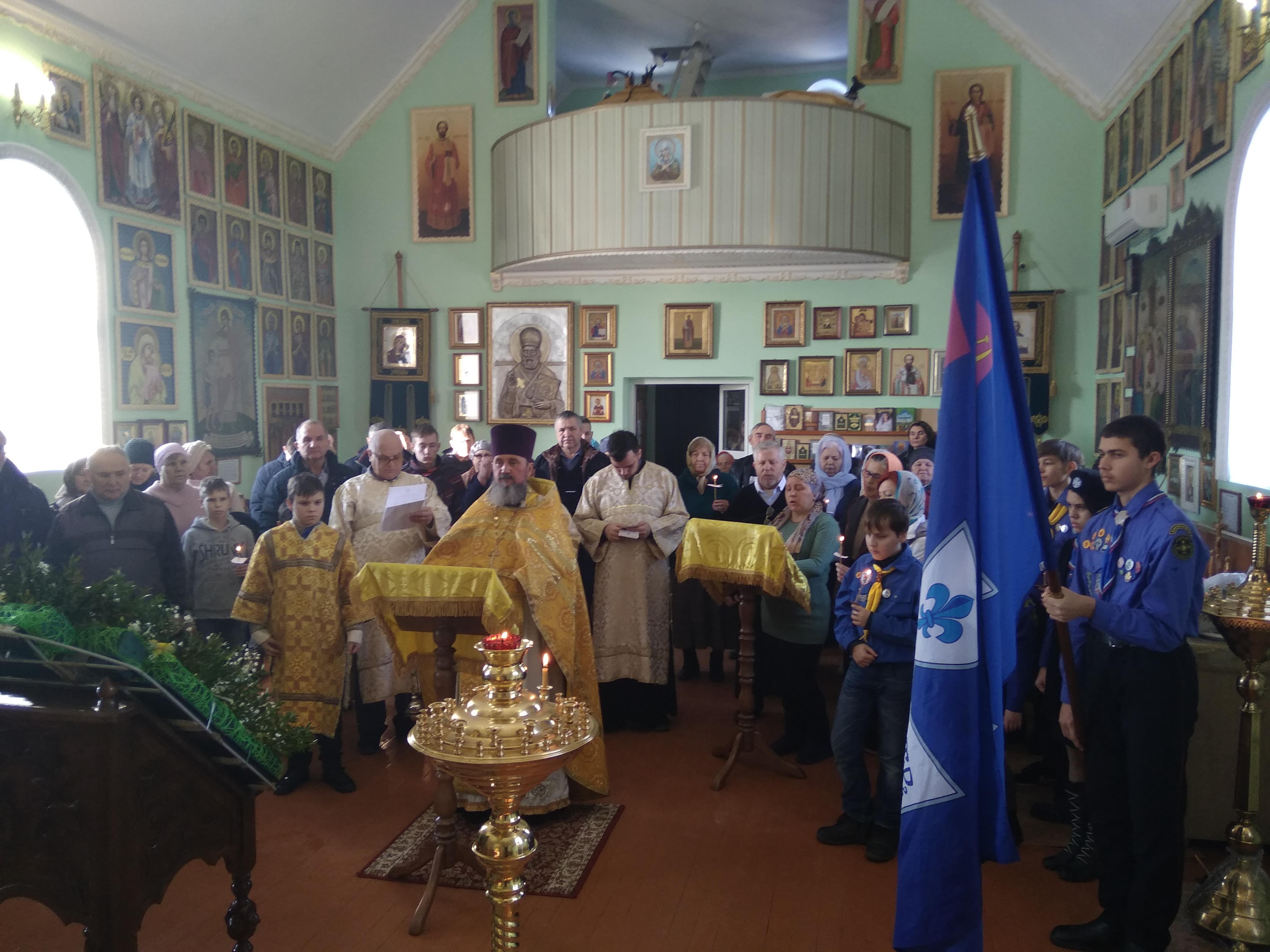 Кореновские следопыты приняли участие в поминальной службе о всех усопших, пострадавших за веру Христову