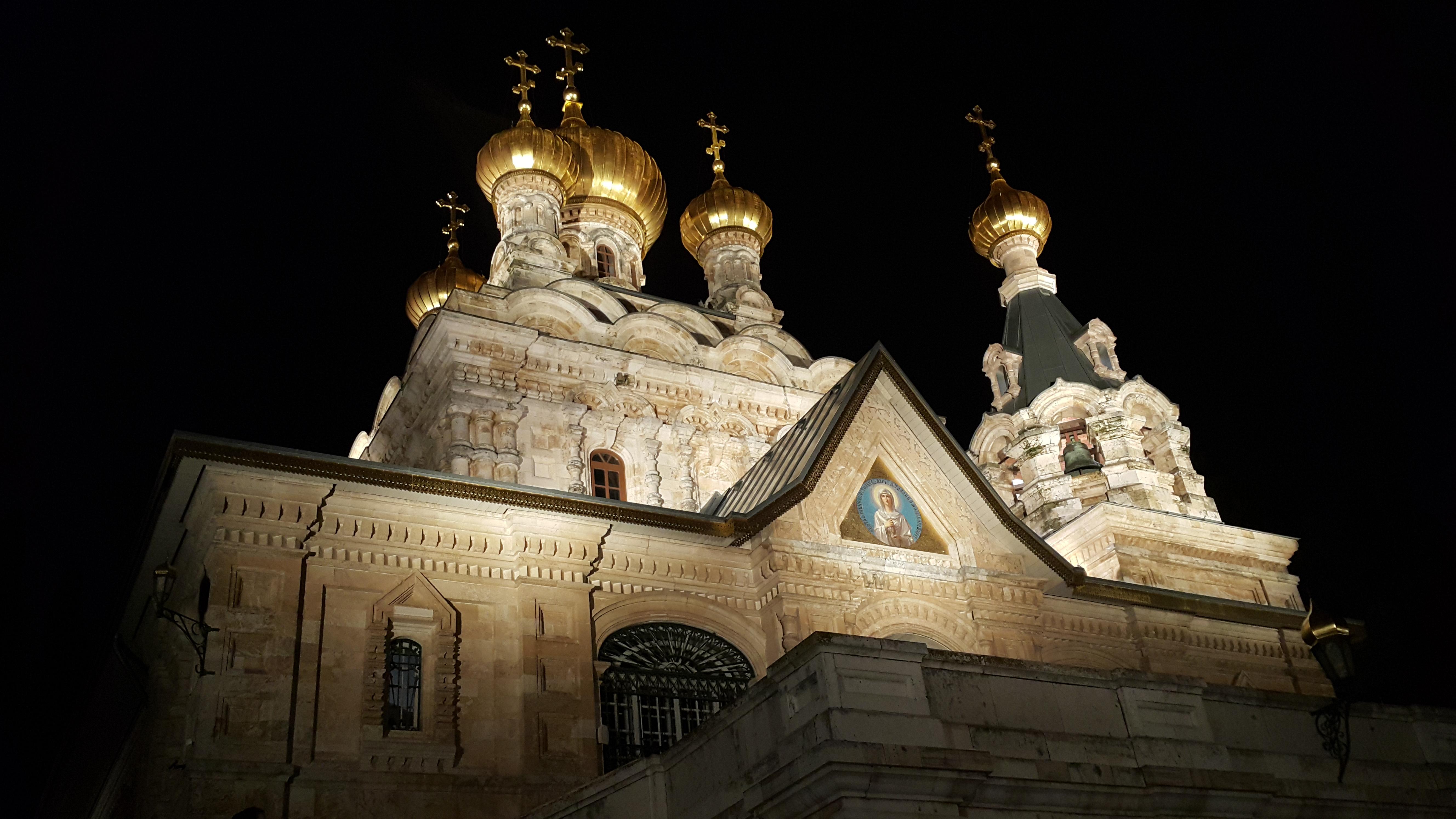 Паломнический трекинг Московского отделения Братства Православных Следопытов по библейским тропам Святой земли