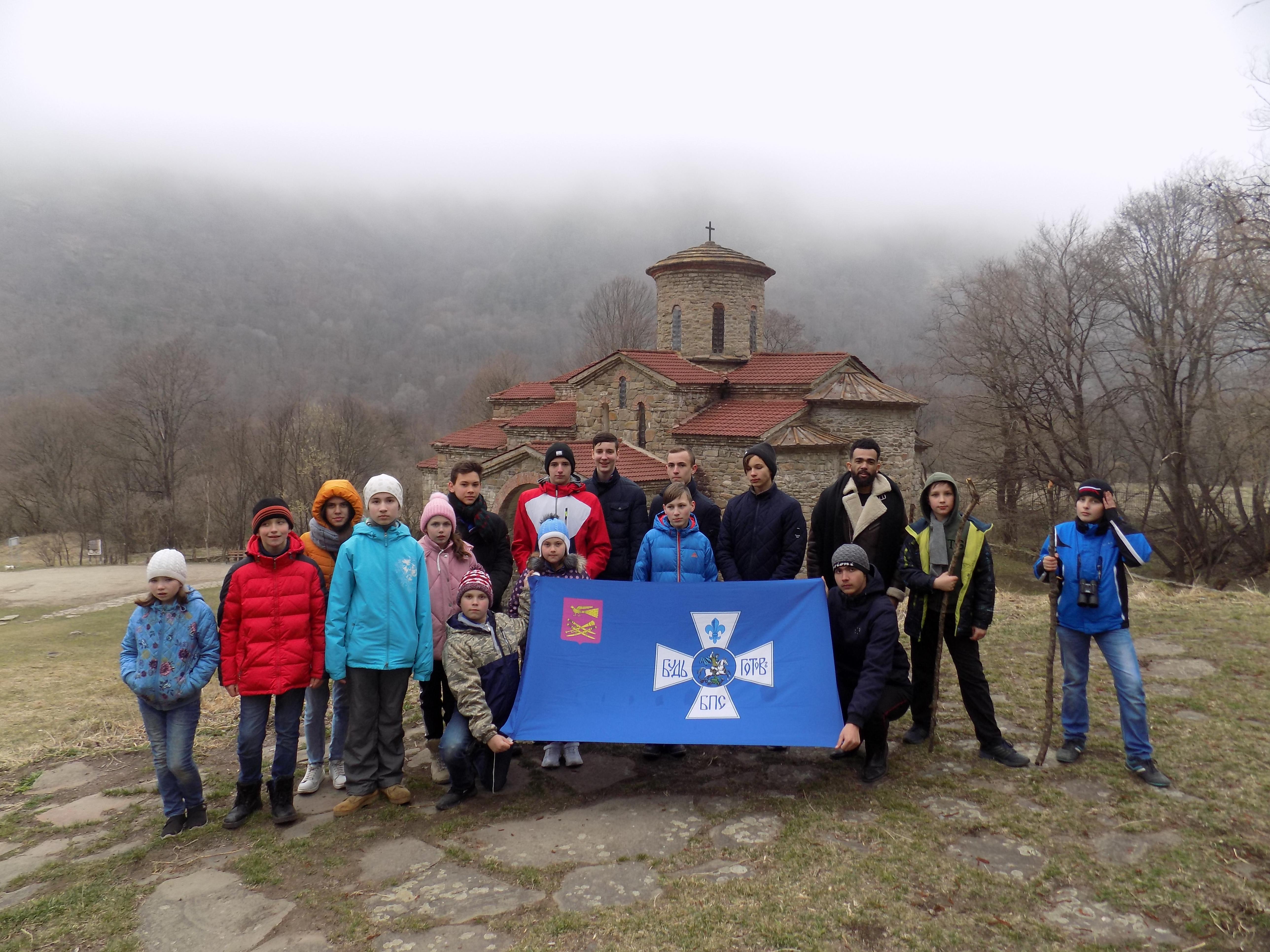 Паломнический слёт следопытов Северного Кавказа